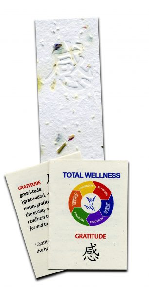 Intention Bookmark